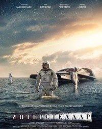 смотреть онлайн фильм московская борзая 2015