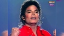 Michael Jackson You Were There rus sub