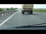 КАМАЗ валит 160 км/ч