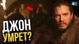 Все о 8 сезоне Игры Престолов. Новости и последние обновления!