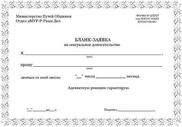 Фото №424270419 со страницы Евгения Мартынова