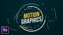 4 Great Motion Graphics Techniques in After Effects / 4 отличных графических приема в After Effects