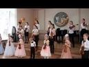 Отрывок из отчетного концерта ансамбля скрипачей Серебряные струны
