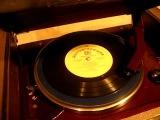Эдди Рознер, соло на трубе, Голубой прелюд.