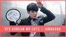 [방탄소년단 정국] BTS KOREAN MV CUTS   JUNGKOOK