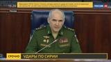 Новости на Россия 24 Удар по Сирии перехвачена 71 ракета из 103