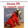 """Одежда для собак """"Crystaldog"""""""