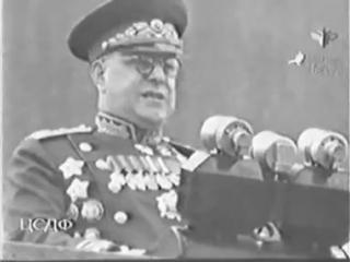 Речь Жукова на параде Победы 1945 г.