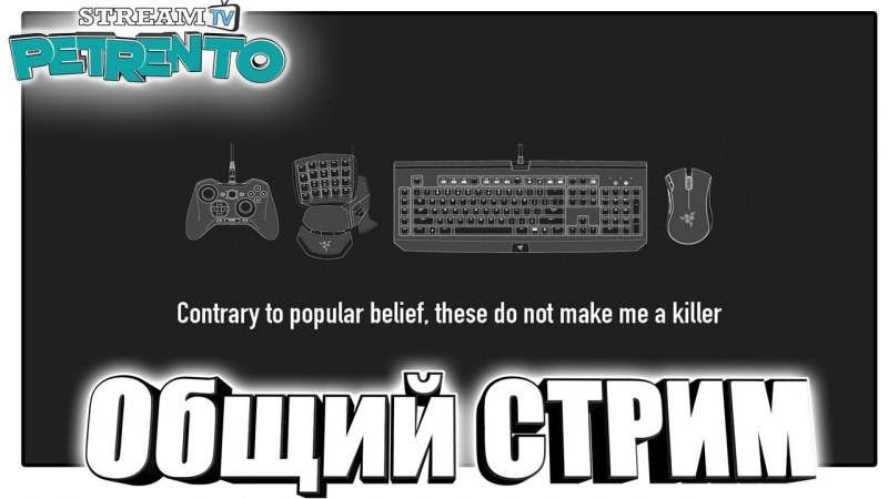 PUBG, CSGO, BF1, BF3, BF4, RSS, COD WW2, Far Cry 5, Hunt Showdown - Вечерний забег с petrento