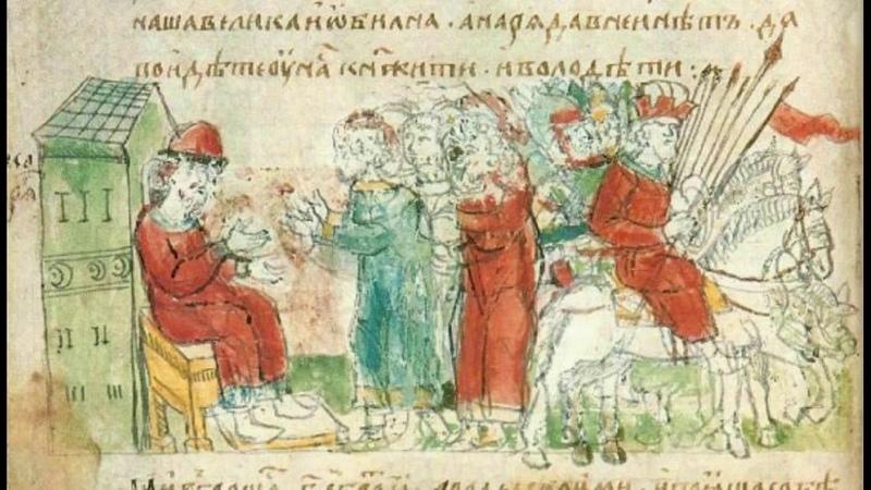 Призвание варягов или КОГДА БЫЛ 862 год