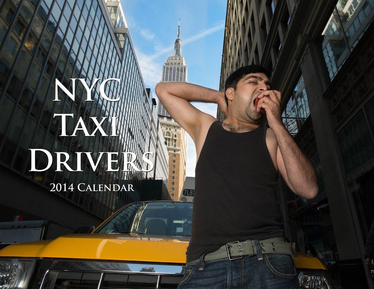 Календарь Нью-Йоркских таксистов 2014