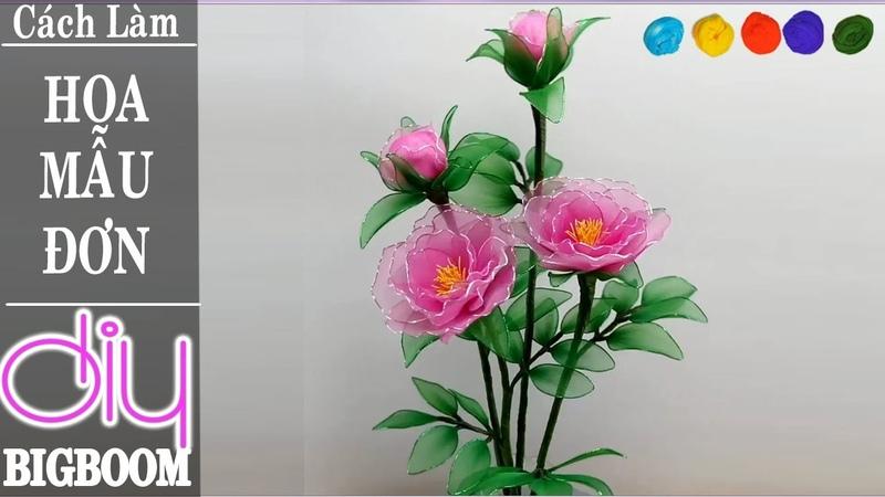 Hướng dẫn cách tự làm Hoa Mẫu Đơn bằng vải voan- trang trí phòng khách   DBB-VN