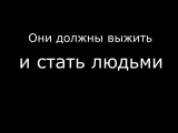 Буктрейлер Республика ШКИД (пуп от меня)