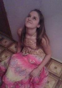 Наташа анал фото