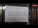 Хабарҳои Тоҷикистон ва Осиёи Марказӣ 14.08.2018 (اخبار تاجیکستان) (HD)