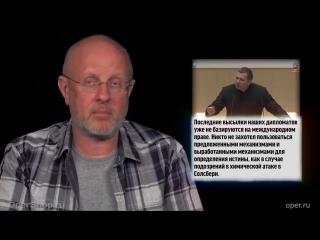 Goblin News 052 Длинные щупальца России и смерть Мавроди [720p]