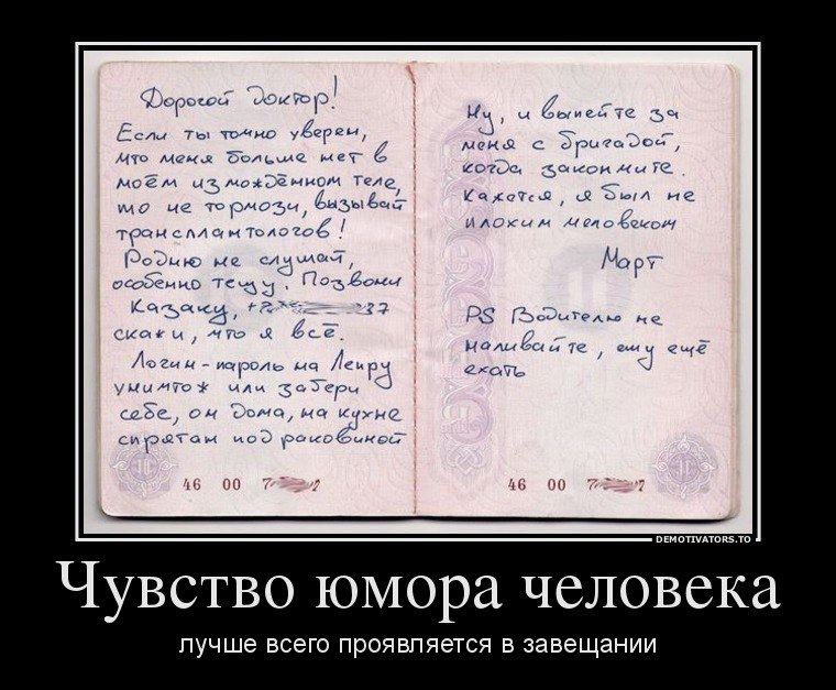 Ли, харьковск обл.село рубежное фото наугад