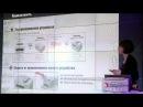 Презентация новых принтеров от компании SAMSUNG