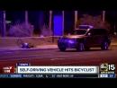 В США беспилотное такси насмерть сбило пешехода