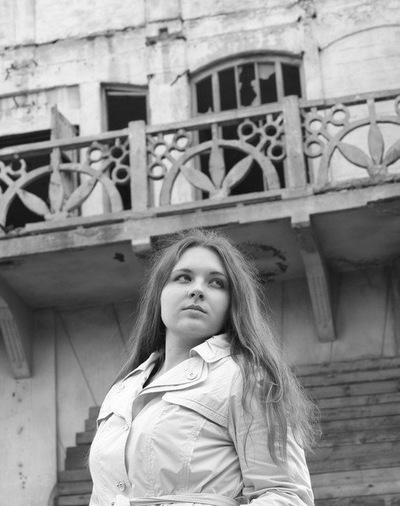 Анна Вязьмова, 21 февраля , Прокопьевск, id152549596