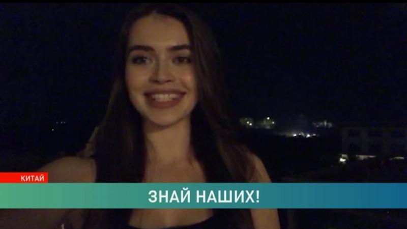 Мария Василевич готовится к финалу «Мисс мира»