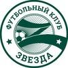 ФК «Звезда» г. Екатеринбург и Свердловская обл.
