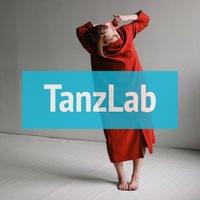 Логотип Лаборатория современного танца TanzLab
