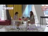 180421 Red Velvet @ Secret Unnie Ep. 0 [рус. саб]