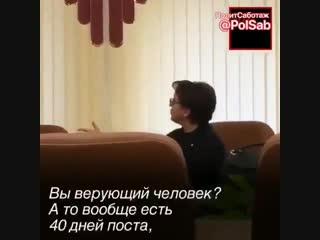 Твари бл.ть! - - Соколова Наталья Юрьевна. Министр труда и занятости Саратовской области. .mp4