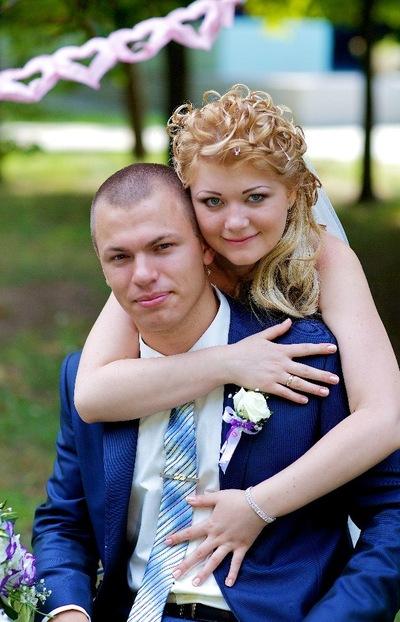 Александр Чижевский, 9 октября 1990, Каневская, id64882798