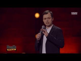 Stand Up: Виктор Комаров - О дорогих подарках, стоимости секса, гаджетах из секс-шопа ...
