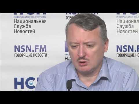 Результаты выборов в ДНР: Что ждёт Донецк, Москву и Киев