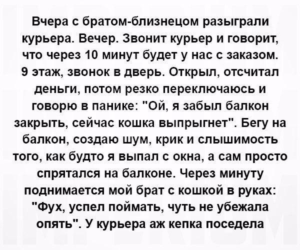 Фото №456247501 со страницы Ивана Боровского