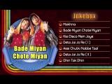 Bade Miyan Chote Miyan (1998) _ Video Songs _ Amitabh Bachchan, Govinda