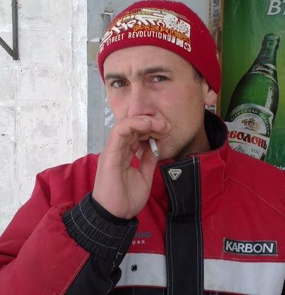 Витя Литвинчук, Киев, id123879184
