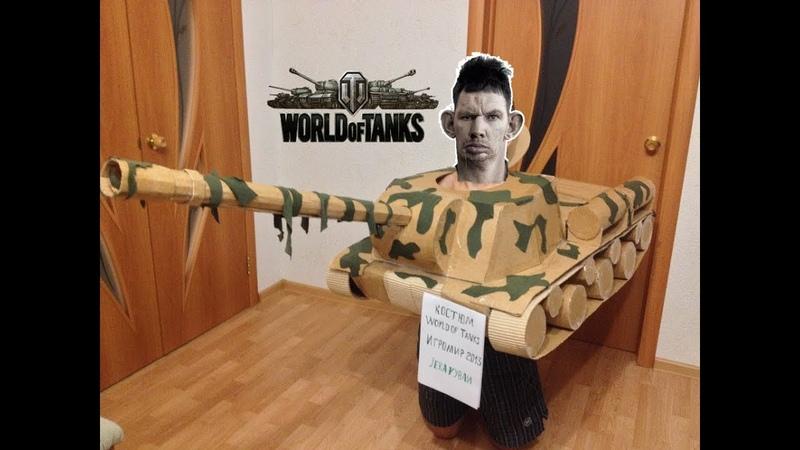 Глад Валакас обкезился и пошёл искать роту в танках