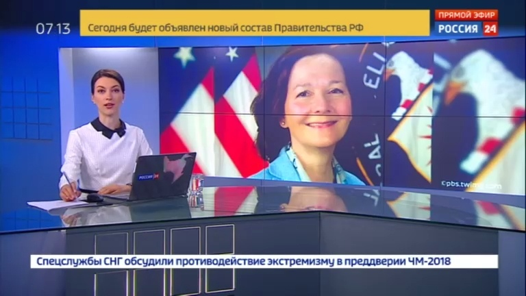 Новости на Россия 24 Американские правозащитники раскритиковали назначение Джины Хаспел на пост главы ЦРУ