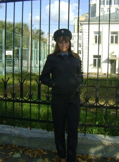 Елена Романчук, 7 января 1996, Химки, id145878081