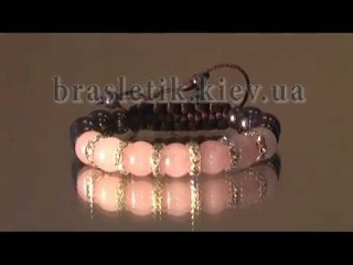 Браслет Шамбала Азалия - розовый кварц со стразами
