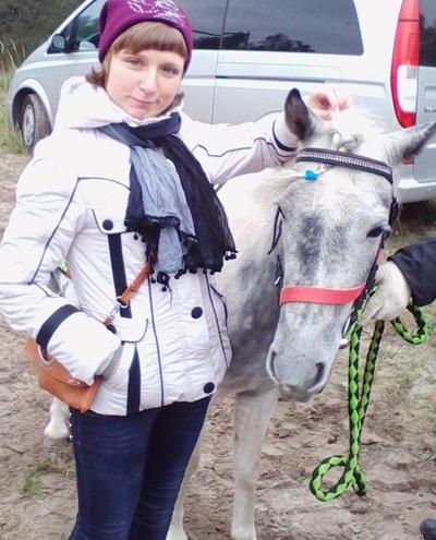 Алла Манойлова, 4 сентября 1989, Новозыбков, id122630529