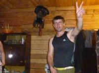 Роман Скобарев, 18 января 1989, Санкт-Петербург, id179290330