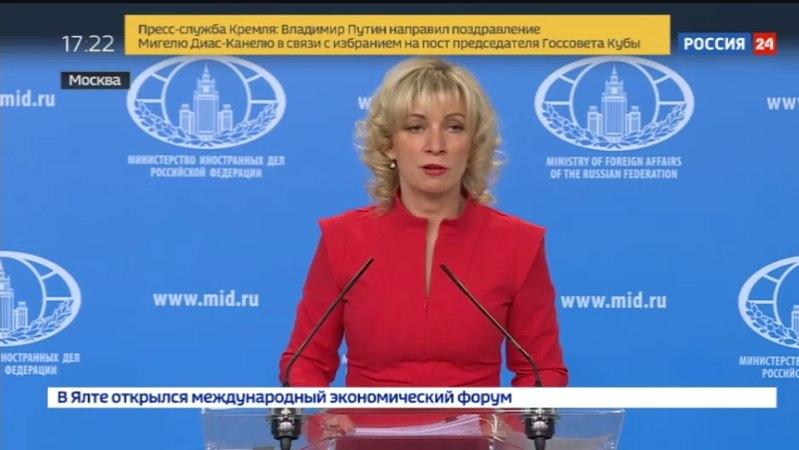 Новости на «Россия 24» • Захарова назвала Великобританию рекордсменом по геноциду