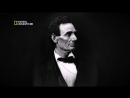 Тайны Истории Авраам Линкольн