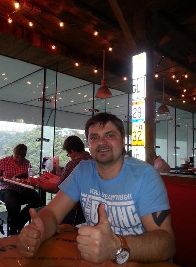 Константин Угаракис