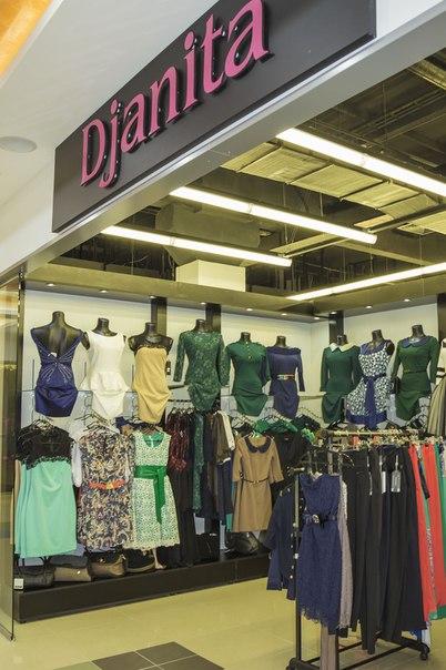 Торговые Центры В Цао Женская Одежда