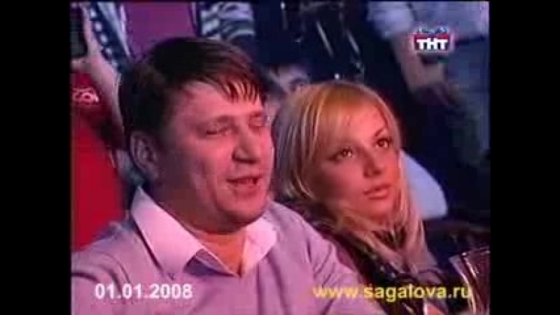 Счастливы вместе на Комеди клаб)