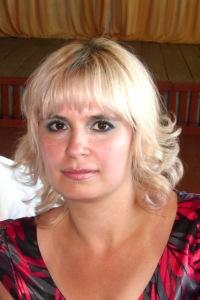 Ирина Павлюк, 13 апреля 1978, Ульяновск, id185808069