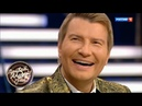Привет Андрей День рождения Николая Баскова Ток шоу Андрея Малахова от 20 10 18