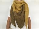 Двухцветный шейный платок Бактус Работа над ошибками Two tone triangle scarf