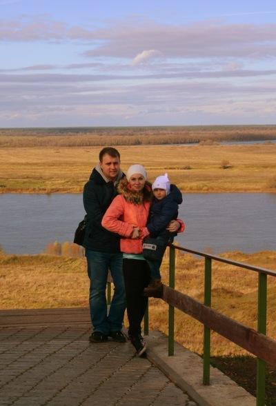Анастасия Ступакова, 27 октября , Озеры, id838709